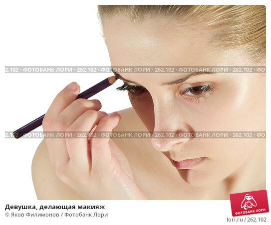 Девушка, делающая макияж, фото № 262102, снято 24 апреля 2008 г. (c) Яков Филимонов / Фотобанк Лори