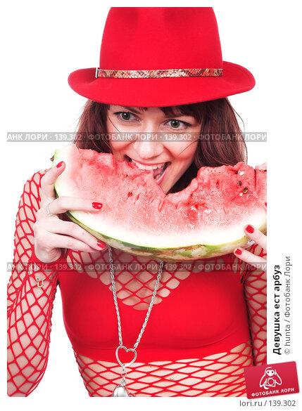 Девушка ест арбуз, фото № 139302, снято 12 августа 2007 г. (c) hunta / Фотобанк Лори