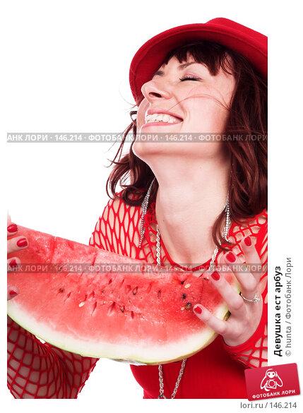 Девушка ест арбуз, фото № 146214, снято 12 августа 2007 г. (c) hunta / Фотобанк Лори