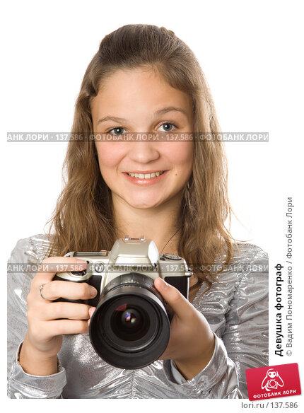 Девушка фотограф, фото № 137586, снято 5 ноября 2007 г. (c) Вадим Пономаренко / Фотобанк Лори
