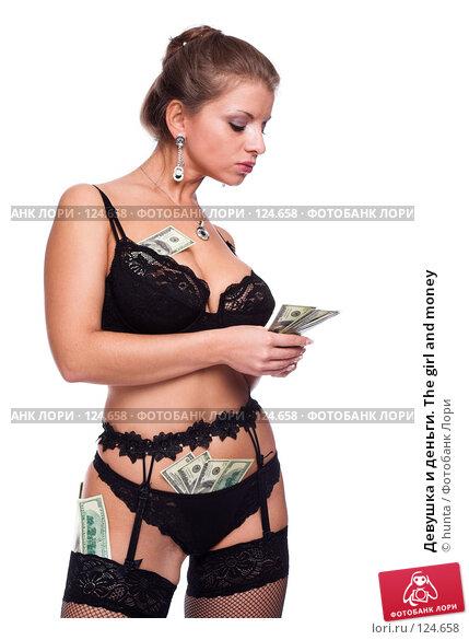 Девушка и деньги. The girl and money, фото № 124658, снято 16 августа 2007 г. (c) hunta / Фотобанк Лори