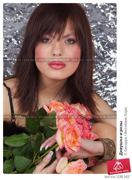 Купить «Девушка и розы», фото № 238162, снято 5 мая 2007 г. (c) Goruppa / Фотобанк Лори