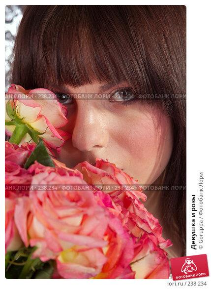 Девушка и розы, фото № 238234, снято 5 мая 2007 г. (c) Goruppa / Фотобанк Лори