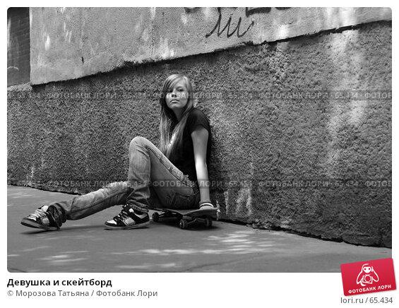 Девушка и скейтборд, фото № 65434, снято 21 июля 2007 г. (c) Морозова Татьяна / Фотобанк Лори