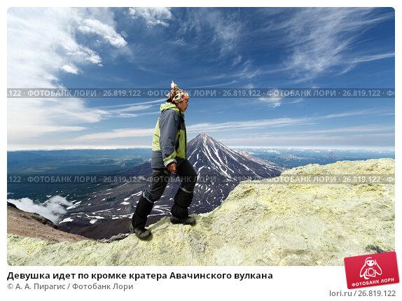 Купить «Девушка идет по кромке кратера Авачинского вулкана», фото № 26819122, снято 14 декабря 2018 г. (c) А. А. Пирагис / Фотобанк Лори