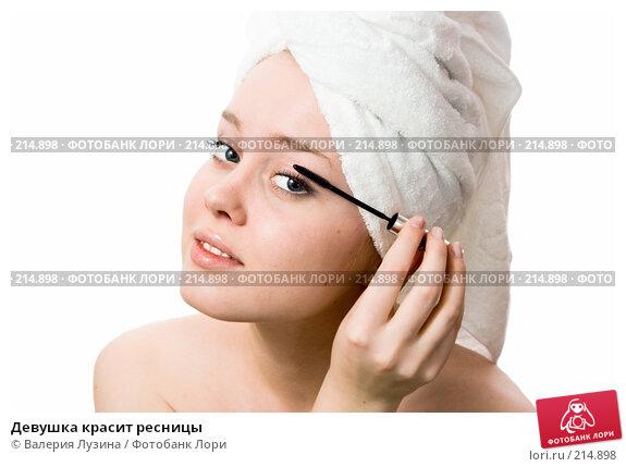 Купить «Девушка красит ресницы», фото № 214898, снято 3 марта 2008 г. (c) Валерия Потапова / Фотобанк Лори