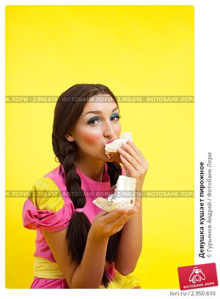 Девушка кушает видео фото 626-925