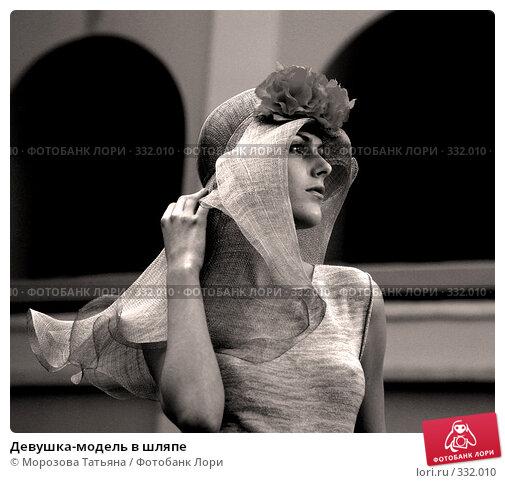 Девушка-модель в шляпе, фото № 332010, снято 17 августа 2005 г. (c) Морозова Татьяна / Фотобанк Лори