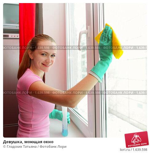 Сонник  мыть полы к чему снится что моешь пол