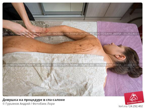 женщины на процедурах фото