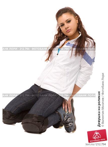 Девушка на роликах, фото № 212794, снято 17 февраля 2008 г. (c) Валентин Мосичев / Фотобанк Лори