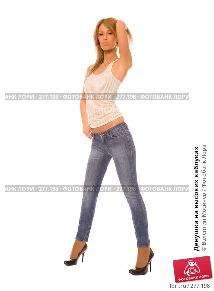 Девушка на высоких каблуках, фото № 277198, снято 19 апреля 2008 г. (c) Валентин Мосичев / Фотобанк Лори