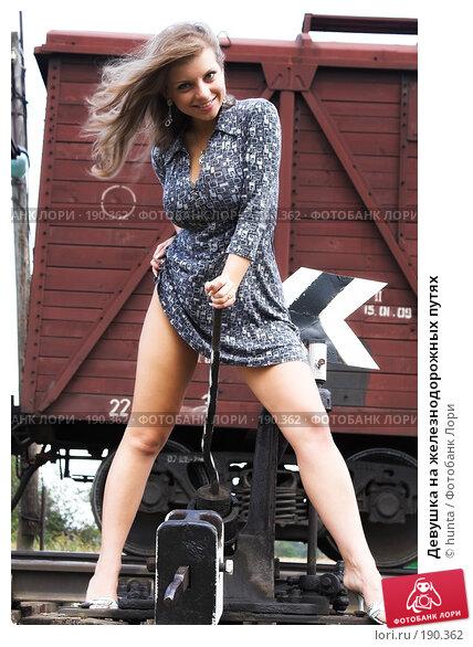 Девушка на железнодорожных путях, фото № 190362, снято 9 августа 2007 г. (c) hunta / Фотобанк Лори