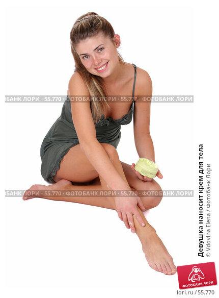 Купить «Девушка наносит крем для тела», фото № 55770, снято 12 мая 2007 г. (c) Vdovina Elena / Фотобанк Лори