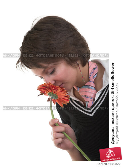 Девушка нюхает цветок. Girl smells flower, фото № 135822, снято 28 февраля 2007 г. (c) Дмитрий Ощепков / Фотобанк Лори