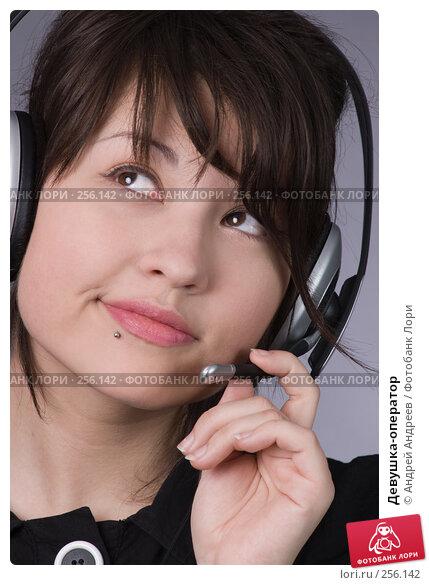 Девушка-оператор, фото № 256142, снято 2 мая 2007 г. (c) Андрей Андреев / Фотобанк Лори