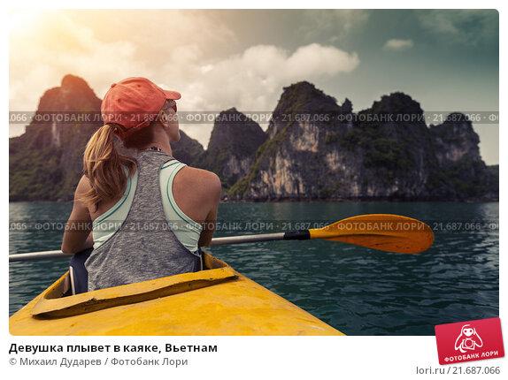 Девушка плывет в каяке, Вьетнам; фото № 21687066, фотограф ...: https://lori.ru/21687066