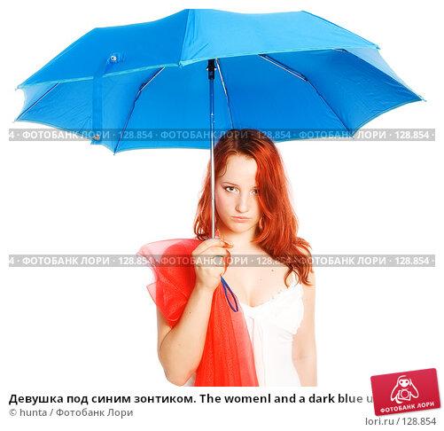 Девушка под синим зонтиком. The womenl and a dark blue umbrella, фото № 128854, снято 5 июля 2007 г. (c) hunta / Фотобанк Лори