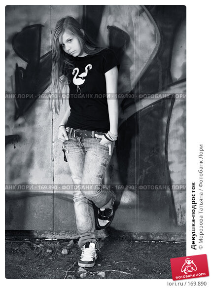 Девушка-подросток, фото № 169890, снято 21 июля 2007 г. (c) Морозова Татьяна / Фотобанк Лори