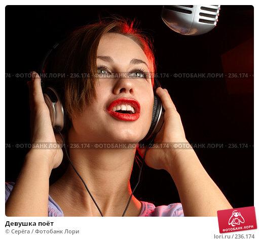 Девушка поёт, фото № 236174, снято 15 февраля 2008 г. (c) Серёга / Фотобанк Лори