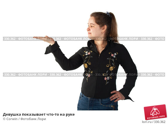 Девушка показывает что-то на руке, фото № 330362, снято 9 марта 2008 г. (c) Corwin / Фотобанк Лори