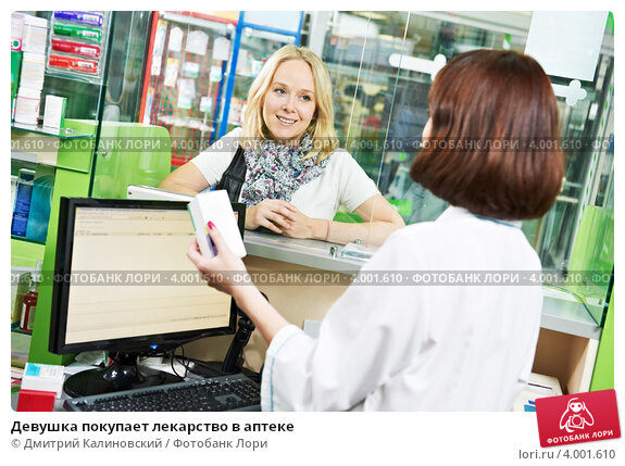 Купить «Девушка покупает лекарство в аптеке», фото № 4001610, снято 21 августа 2012 г. (c) Дмитрий Калиновский / Фотобанк Лори