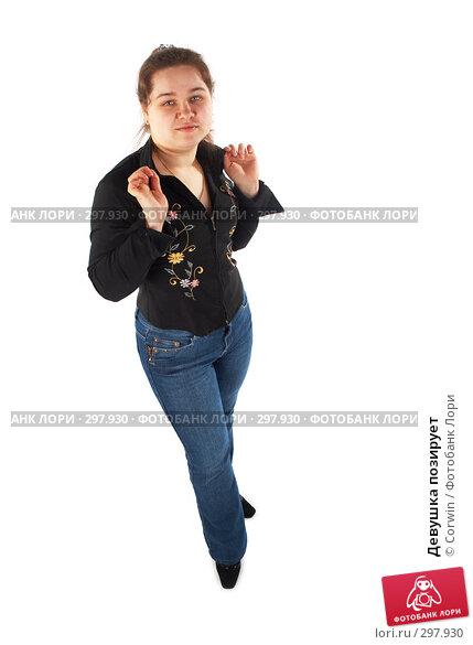 Девушка позирует, фото № 297930, снято 9 марта 2008 г. (c) Corwin / Фотобанк Лори