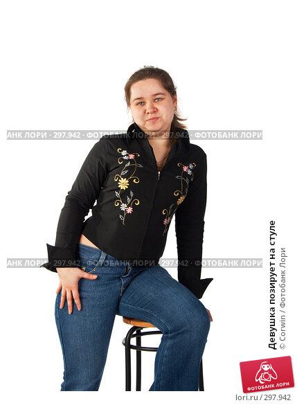 Девушка позирует на стуле, фото № 297942, снято 9 марта 2008 г. (c) Corwin / Фотобанк Лори