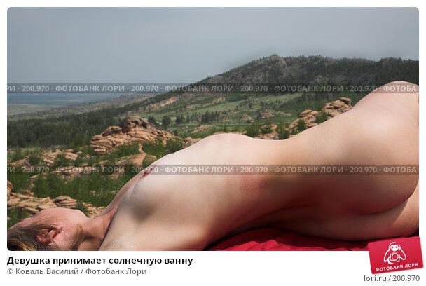 Девушка принимает солнечную ванну, фото № 200970, снято 29 мая 2007 г. (c) Коваль Василий / Фотобанк Лори