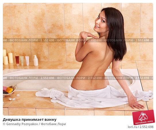 фото раком в ванной в пене