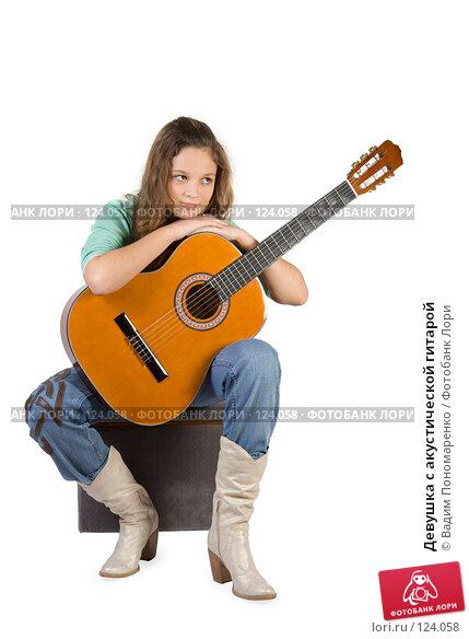 Девушка с акустической гитарой, фото № 124058, снято 5 ноября 2007 г. (c) Вадим Пономаренко / Фотобанк Лори