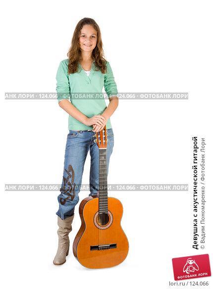 Девушка с акустической гитарой, фото № 124066, снято 5 ноября 2007 г. (c) Вадим Пономаренко / Фотобанк Лори