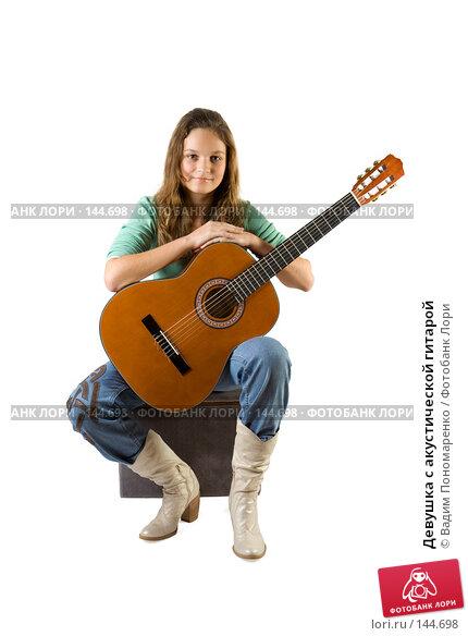 Девушка с акустической гитарой, фото № 144698, снято 5 ноября 2007 г. (c) Вадим Пономаренко / Фотобанк Лори