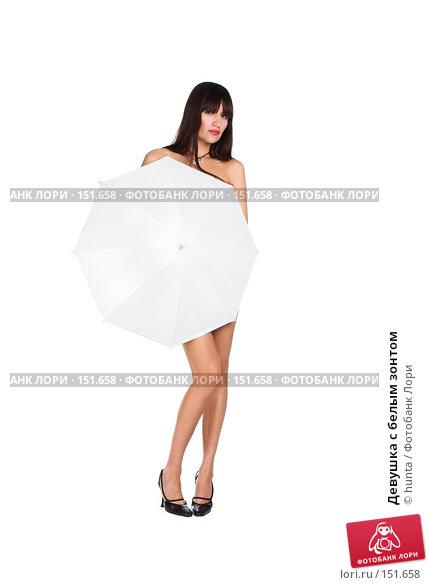 Девушка с белым зонтом, фото № 151658, снято 25 октября 2007 г. (c) hunta / Фотобанк Лори