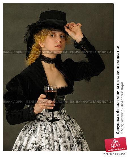 Девушка с бокалом вина в старинном платье, фото № 138454, снято 7 января 2006 г. (c) Serg Zastavkin / Фотобанк Лори