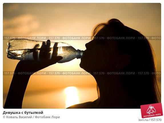 Девушка с бутылкой, фото № 157570, снято 8 августа 2007 г. (c) Коваль Василий / Фотобанк Лори