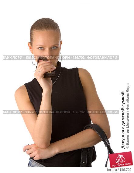 Девушка с дамской сумкой, фото № 136702, снято 1 апреля 2007 г. (c) Валентин Мосичев / Фотобанк Лори