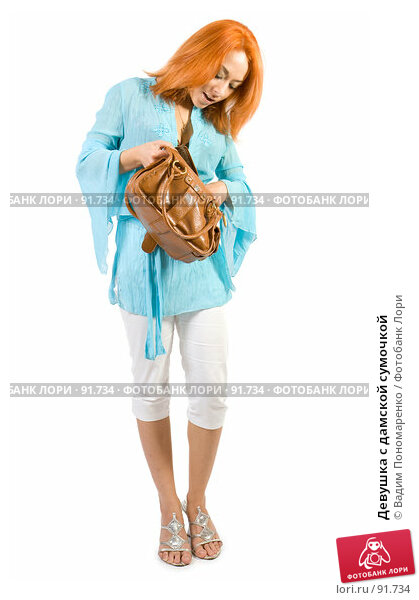 Девушка с дамской сумочкой, фото № 91734, снято 8 сентября 2007 г. (c) Вадим Пономаренко / Фотобанк Лори