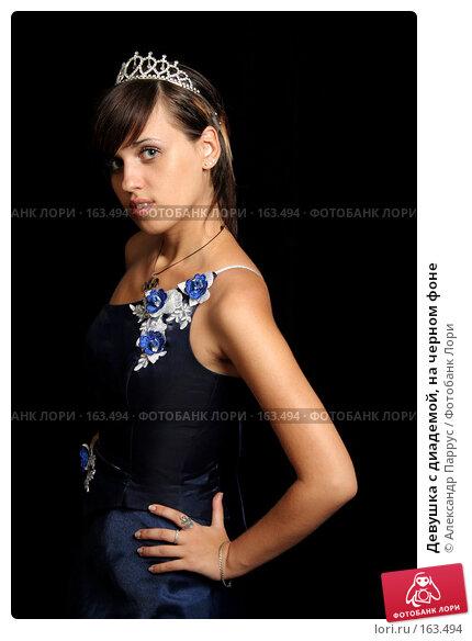 Девушка с диадемой, на черном фоне, фото № 163494, снято 26 июля 2007 г. (c) Александр Паррус / Фотобанк Лори