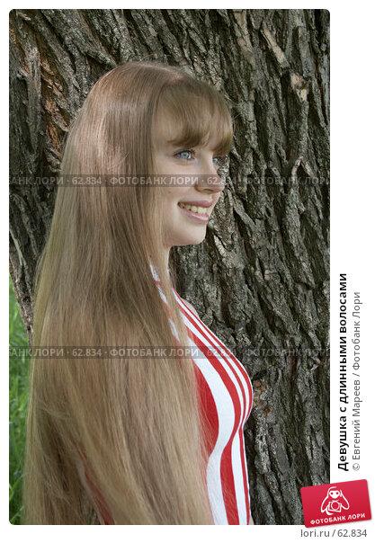 Девушка с длинными волосами, фото № 62834, снято 20 июня 2007 г. (c) Евгений Мареев / Фотобанк Лори
