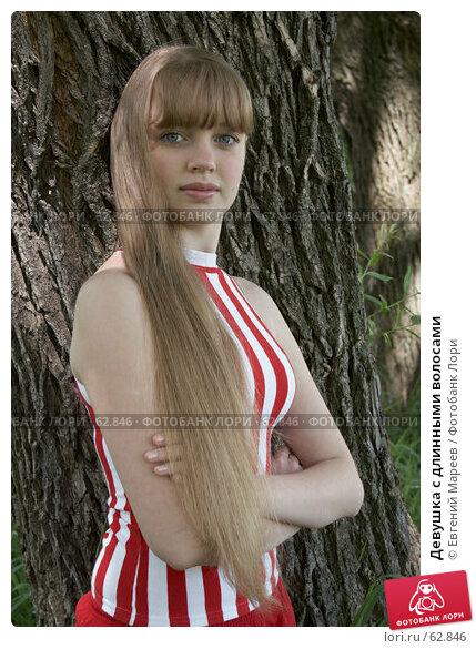 Девушка с длинными волосами, фото № 62846, снято 20 июня 2007 г. (c) Евгений Мареев / Фотобанк Лори