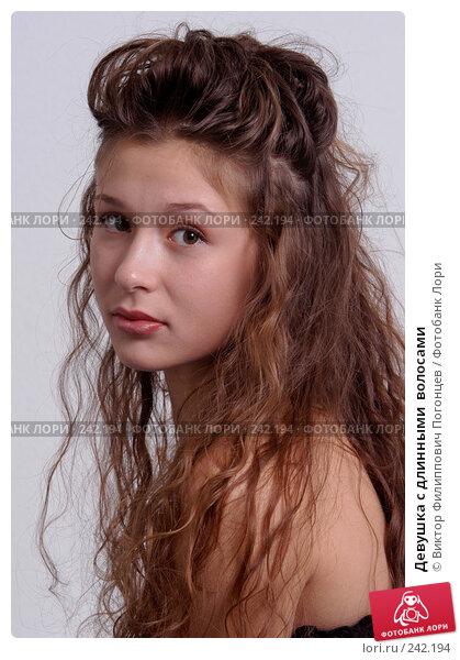 Девушка с длинными  волосами, фото № 242194, снято 14 ноября 2004 г. (c) Виктор Филиппович Погонцев / Фотобанк Лори