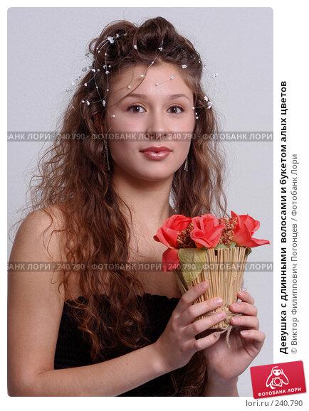 Девушка с длинными  волосами и букетом алых цветов, фото № 240790, снято 14 ноября 2004 г. (c) Виктор Филиппович Погонцев / Фотобанк Лори
