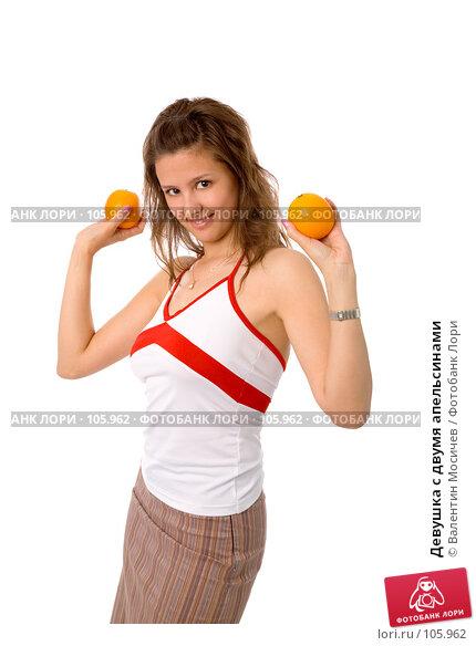 Девушка с двумя апельсинами, фото № 105962, снято 26 мая 2007 г. (c) Валентин Мосичев / Фотобанк Лори