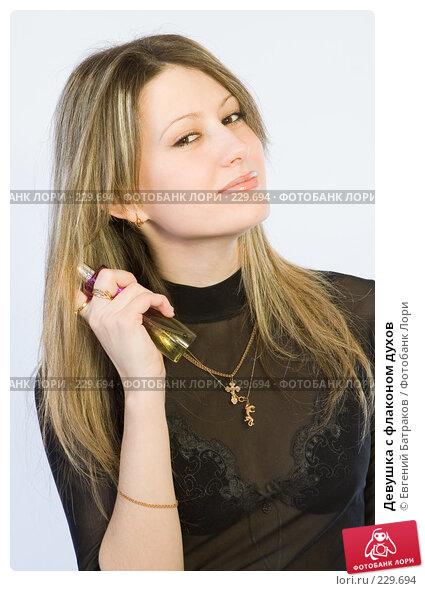 Девушка с флаконом духов, фото № 229694, снято 4 января 2008 г. (c) Евгений Батраков / Фотобанк Лори