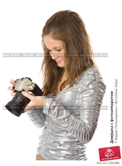 Девушка с фотоаппаратом, фото № 136686, снято 5 ноября 2007 г. (c) Вадим Пономаренко / Фотобанк Лори