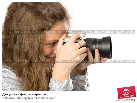 Девушка с фотоаппаратом, фото № 137574, снято 5 ноября 2007 г. (c) Вадим Пономаренко / Фотобанк Лори