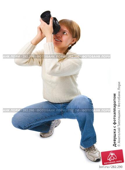 Девушка с фотоаппаратом, фото № 282290, снято 29 января 2008 г. (c) Анатолий Типляшин / Фотобанк Лори