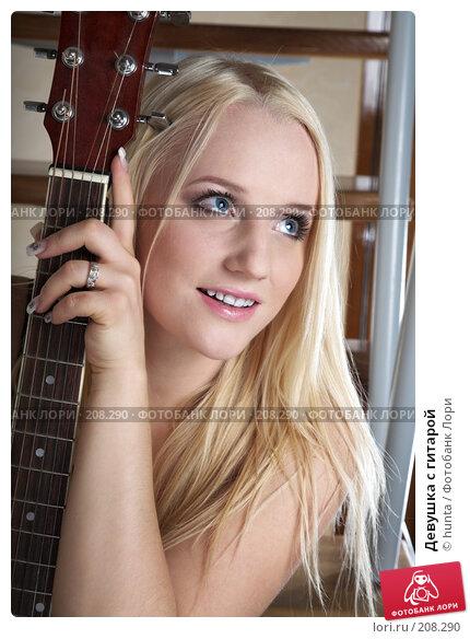 Девушка с гитарой, фото № 208290, снято 20 февраля 2008 г. (c) hunta / Фотобанк Лори