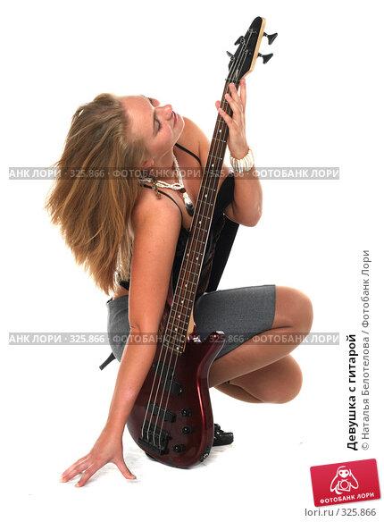 Девушка с гитарой, фото № 325866, снято 1 июня 2008 г. (c) Наталья Белотелова / Фотобанк Лори